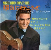 Elvis Presley - Japan - Elvis - Rip It Up (SCP 1231)